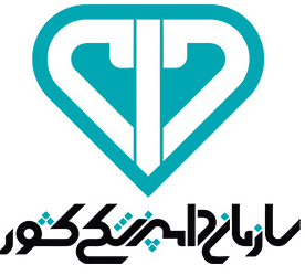 سازمان دامپزشکی